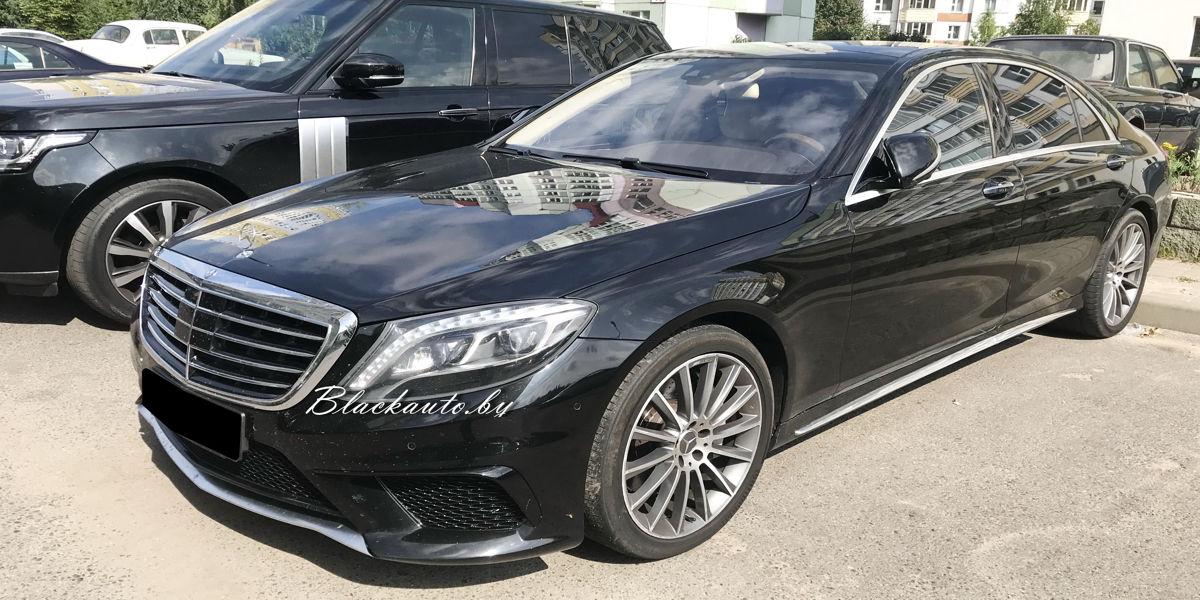 Mercedes W222 Long от 400 Рублей